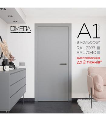 Двери межкомнатные Омега ART Vision А1 RAL 7040 , 7037