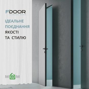 Двери скрытого монтажа MVM