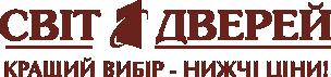 Лучший выбор-низкие цены!Салон-магазин ⚡ Мир Дверей по адресу Бровары, ул. Гагарина 1⚡Салон-магазин ⚡ Мир Дверей по адресу Киев, ул. А. Ахматова 14а⚡